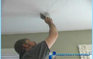 วิธีการเอารอยแตกในเพดาน