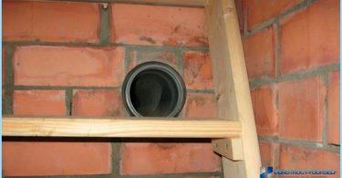 การระบายอากาศในห้องใต้ดินของบ้านส่วนตัว