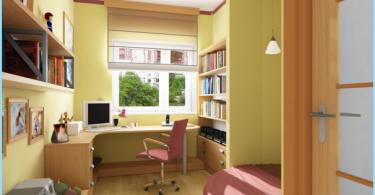 ห้องพักนักศึกษาการออกแบบที่ทันสมัย